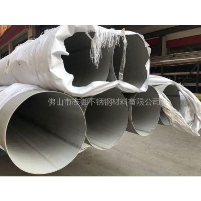 板芙304不锈钢机械结构用管323*4.0 工业弯头