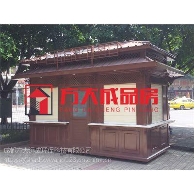 成都木质售货亭厂家 游乐园售票亭 景区售货亭