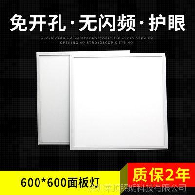 净化面板灯 6060led面板灯侧发光方形灯厨房灯36W48W 超薄平板灯