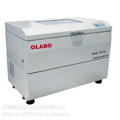 欧莱博品牌恒温培养摇床OLB-211C厂家发货