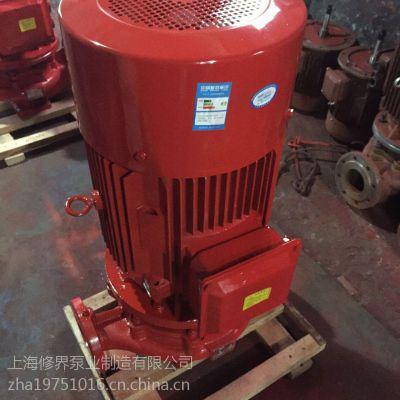 上海XBD9.5/30-100-315消防泵XBD14.7/30-100-350AW