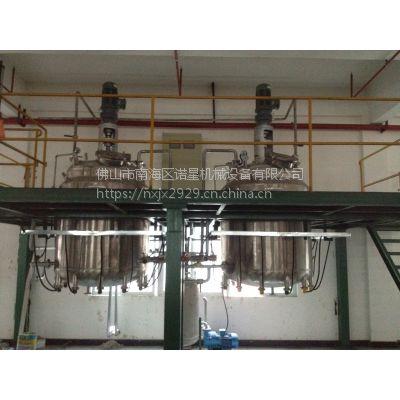 助剂反应釜, 金属助剂生产设备 ,金属助剂反应釜