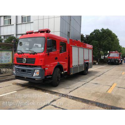 新疆乌鲁木齐东风153型7吨水罐消防车多少钱一台18827597778