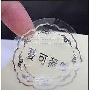不干胶标签定做,标贴标签定制,彩色透明不干胶定做,贴纸不干胶设计印刷