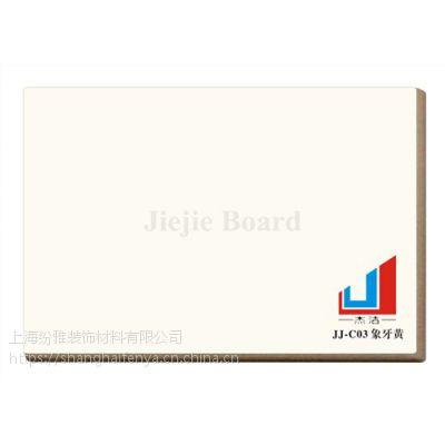 索洁板如何安装 专业索洁板厂家 索洁板收边条 *杰洁板材*