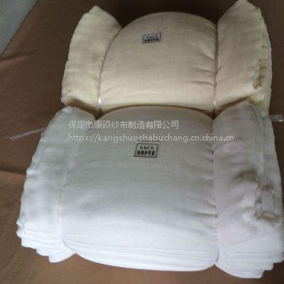 纱布 厂家 批发 包棉芯密度22*20 幅宽2.1*2.5米 漂白 纯棉 纱布套