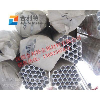 金利特供应1060纯铝管 环保纯铝盘管
