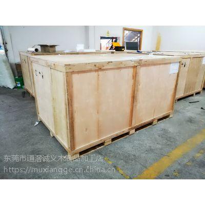 熏蒸木箱、胶合板木箱的材质是哪些??