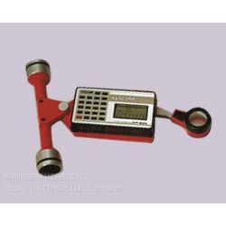 KP-90N求积仪图纸测量