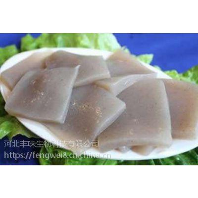筋力源Z改良剂:魔芋豆腐/豆腐干/豆类制品凝固结实筋道有咬力