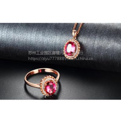 批发天然珠宝首饰成品戒指项链手链吊坠耳环工艺精湛设计独道新颖