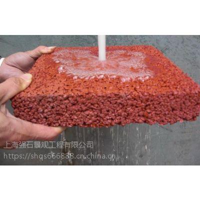 奉化彩色透水混凝土公司压花压模地坪生态透水地坪强石供应