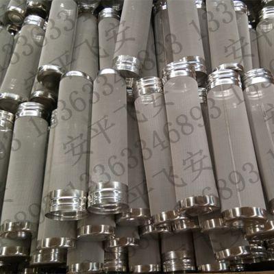 飞安金属单把啤酒过滤筒 316编织焊接啤酒过滤筒厂家