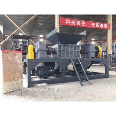 广东编织袋塑料托盘钢筋撕碎机生产视频