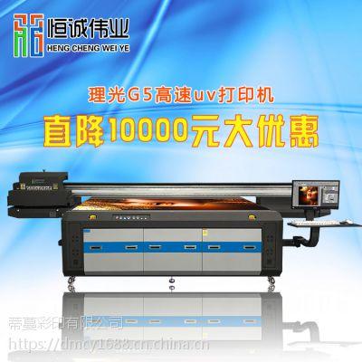 亚克力标牌科室门牌彩印设备厂家 有机玻璃广告灯箱uv平板打印机