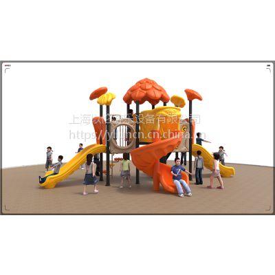 供应***新款幼儿园,课桌椅,玩具架,大型儿童组合滑梯,非标不锈钢滑梯,户外健身器材,体能训