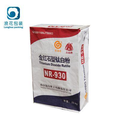 厂家专业定制环保无公害钛白粉方底袋牛皮纸袋25千克