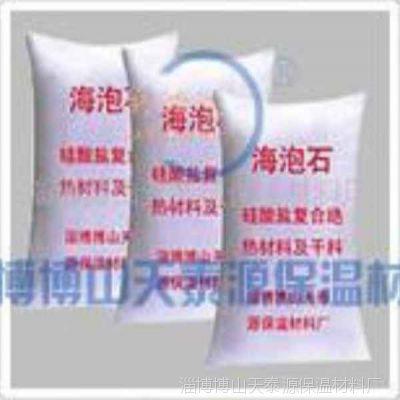 海泡石保温涂料供货商