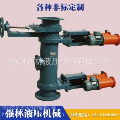 【厂家直销】卸灰阀 电液动双层卸灰阀 输送机分路卸料