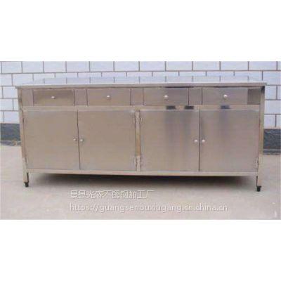供应光森不锈钢收纳柜无异味不生锈 工艺剪板折弯焊接