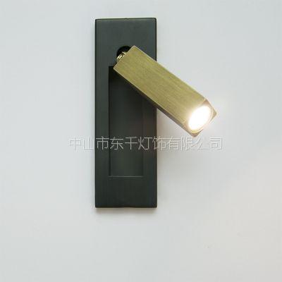 简约现代新中式带隐藏开关酒店工程嵌入式LED床头阅读灯 过道壁灯 镜前壁灯 射灯