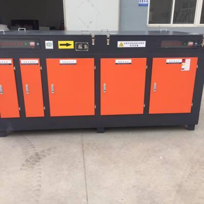 山西15000风量UV光氧喷漆房废气处理设备