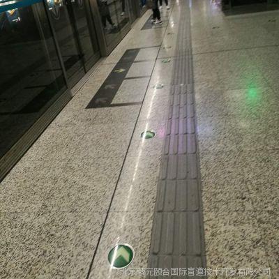 加工定制机场专用不锈钢盲道条 环保耐磨机场车站专用盲道可批发