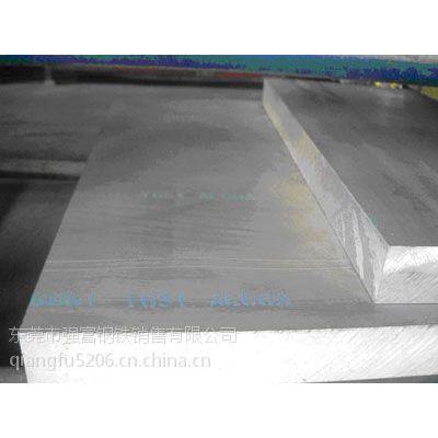 供应宝钢FeE355汽车钢FeE355酸洗板卷FeE355规格齐全