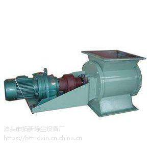 特价耐高温铸铁除尘器星型卸料器 星形卸灰阀 关风机