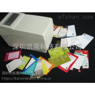 深圳凯晟制卡厂家定制批发 零售商场可视会员卡、可擦写复写卡
