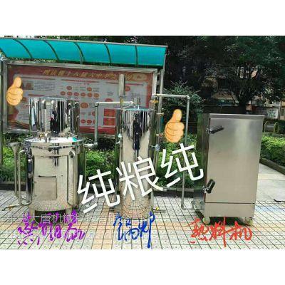供应 新型酿酒设备 自动家用白酒设备 洗发水生产器械