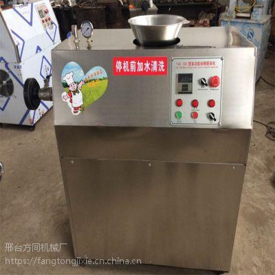 方同机械供应自动杂粮面条机DT—100加工设备 小型杂粮面条机