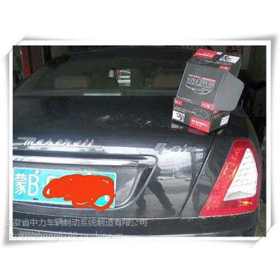 【车主体验—玛莎拉蒂】中力安刹车片的极速安全体验!