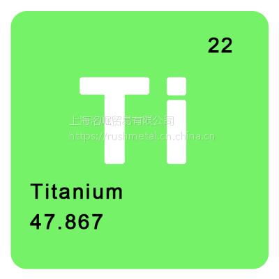 英国进口高纯钛箔5/6/10/12.5/20/25/50um微米钛箔Ti Foil/科研材料