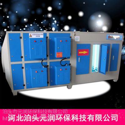 有机废气处理设备 工业废气净化器 光氧催化除臭设备 环保设备