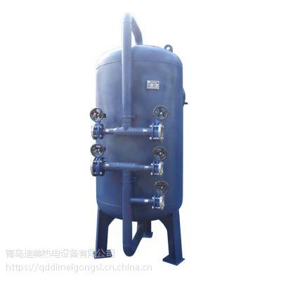 厂家直销 迪美 活性炭过滤器 多介质过滤器 水处理设备过滤