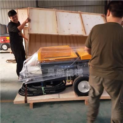 新型全自动抹墙机柱塞式砂浆喷涂机水泥喷浆机