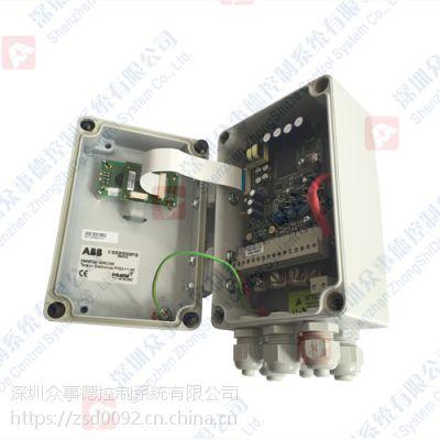 3HAB7215-1行业专用仪器