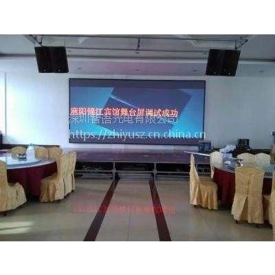 广东LED显示屏 户内全彩表贴 智语P6系列 厂家直销 量大从优