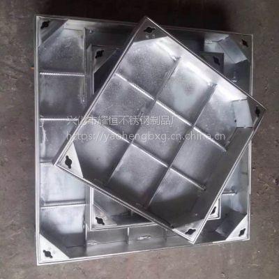 耀恒 定制不锈钢装饰井盖201 304镀锌底板隐形方井盖 下沉式窨井盖盖板