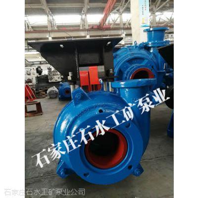 渣浆泵的布局型式是单吸仍是双吸
