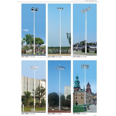 厦门25米30米升降式高杆灯 宁德高杆灯厂家直销 科尼星庭院灯