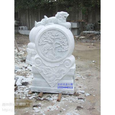 山东石雕报鼓厂家,南方家祠石狮子价格,浙江石亭子加工厂,湖南景区石栏杆