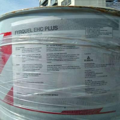 供应美国旭瑞达阿克苏Fyrquel EHC环保型电力液压控制液,Fyrquel EHC-S抗燃油