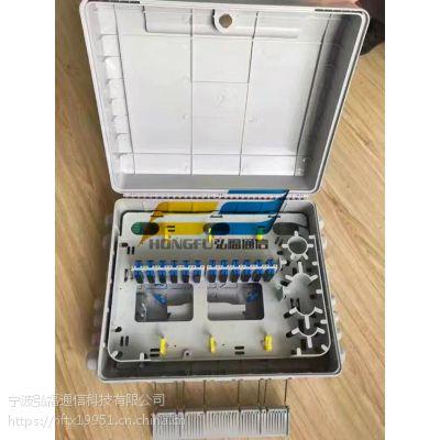 抱杆式96芯光纤分线箱安装