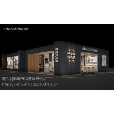 联邦尚品道第7代专卖店形象发布