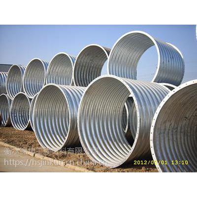 衡水锦坤--高强度耐腐蚀桥涵建设专用波纹涵管 钢制波纹管涵 JKHG-1.0-3.0