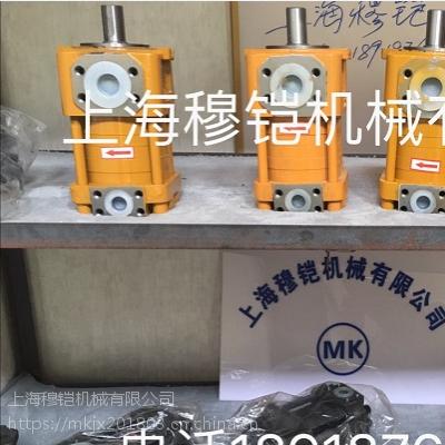 上海穆铠优质NT5-D125F齿轮泵