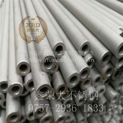 桂林平乐304不锈钢管(无缝管) 卫生级不锈钢管
