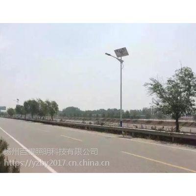 烟台最新太阳能灯价格 百耀直销
